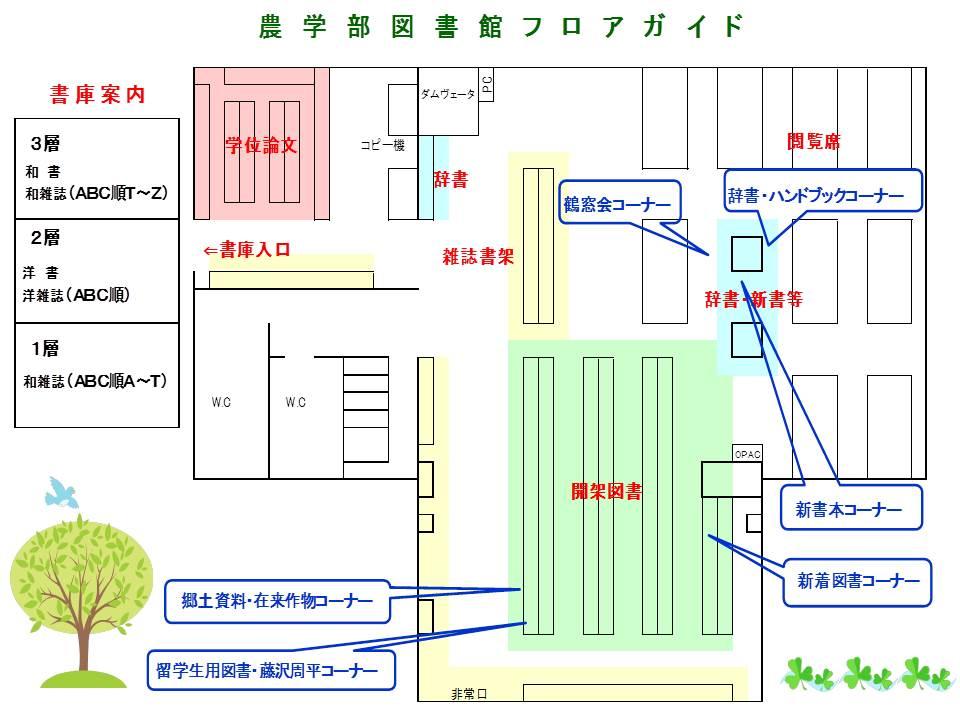 Tr_floormap