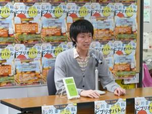 1番手は、教育研究支援室主査の高橋拓也さんです。紹介本は「どうせ払うなら住民税より環境税・赤塚裕彦著」。