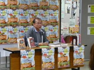 2番手の副学部長・夏賀元康先生です。紹介本は「文明崩壊上下・ジャレド・ダイヤモンド著」。