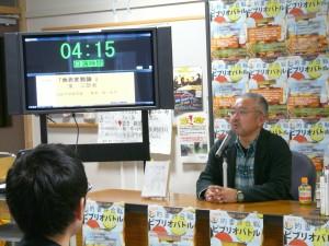 3番手は菊池俊一先生です。紹介本は「地表変動論・東三郎著」。