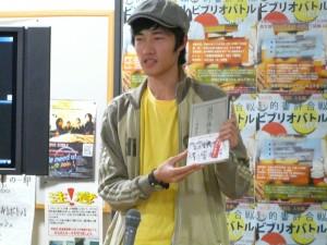 2人目は、学部2年生の青木聡樹さん。紹介本は「国民の修身・渡部昇一著」。