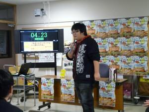 3人目は、学部4年生の阿部秀也さん。紹介本は「先送りせずにすぐやる人に変わる方法・佐々木正悟著」。