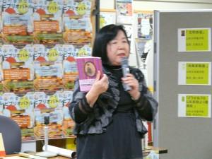 4人目は、鶴岡工業高等専門学校の大河内邦子さん。紹介本は「完訳日本奥地紀行2・イザベラバード著」。