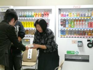 投票の結果、第2部のチャンプ本は大河内邦子さんの「完訳日本奥地紀行2」でした!