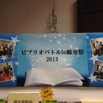 Tr_biblio2013_01
