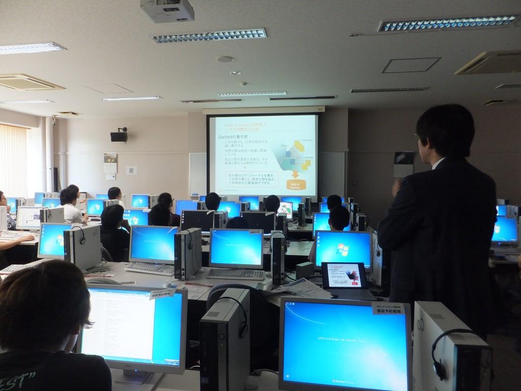 2014年「Web of Science講習会」の様子2