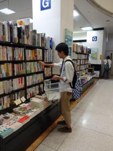 Kj_sensyo2015_1